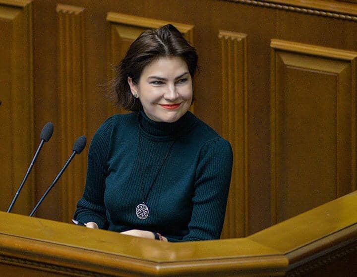 Фото: Ірина Венедиктова.