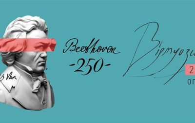 У Львові фестиваль «Віртуози» відбудеться онлайн. Фото: Львівська національна філармонія.