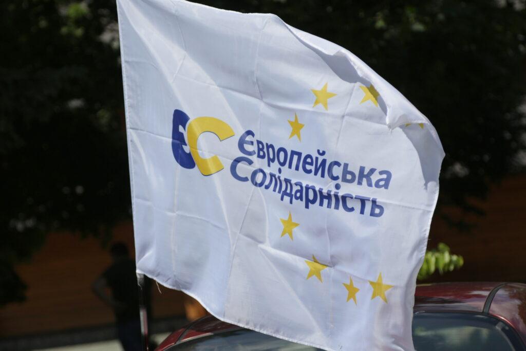 """Автопробіг партії """"Європейська Солідарність"""" до Дня Конституції України, фото 4studio"""