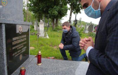 У Зашкові вшанували батьків та дідуся полковника Євгена Коновальця. Фото: ЛОДА.