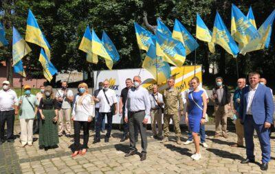 """Народний Рух України. Фото: """"Четверта студія""""."""