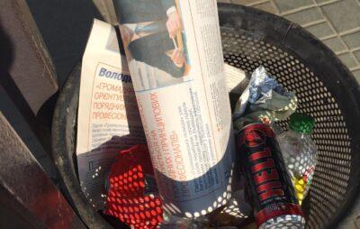 У Львові Гірняка викинули у смітник. Фото: Четверта студія