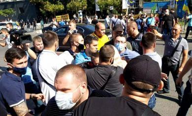 У Дніпрі охорона Зеленського напала на дівчину. Фото: Дніпроград.