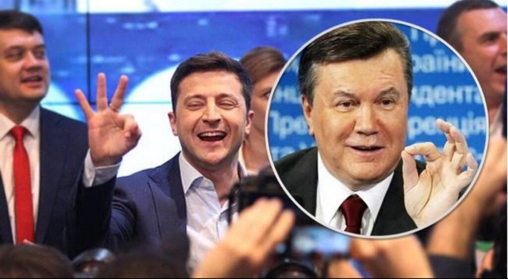 Зеленський і Янукович. Фото: відкриті джереда.