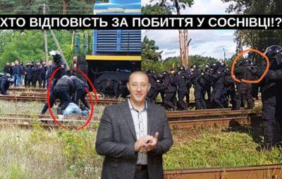 Фото: Українська спілка учасників АТО