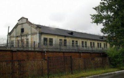 Мін'юст виставить на продаж Львівську виправну колонію №48. Фото: Економічна правда.