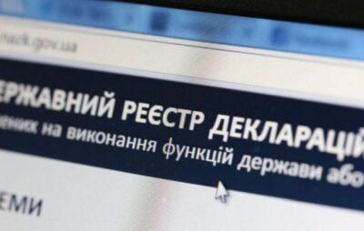 Фото: Українська правда.