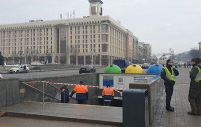 На Майдані Незалежності обвалилась стеля у підземному переході Фото: КМДА