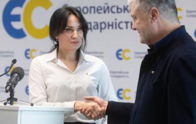 Петро Порошенко та Маруся Звіробій. Фото: ЄС