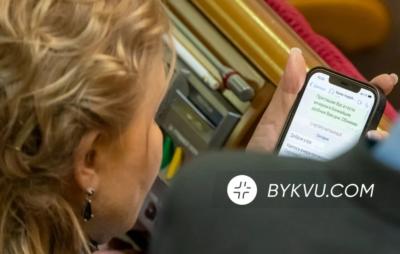 З'явились фото переписки Тимошенко та Єрмака. Фото: Букви