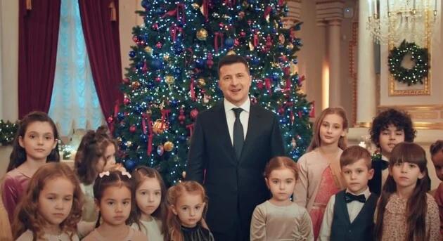 Новорічне привітання Володимира Зеленського
