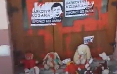 У Львові пікетували бізнес Тараса Козака. Фото: Варта1