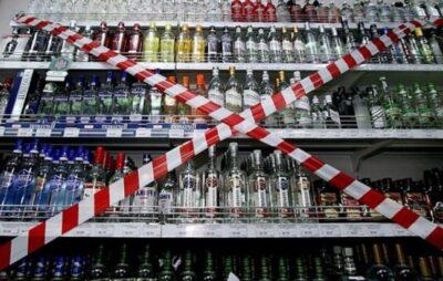 У Новояворівську після 22:00 продають алкогольні напої. Фото з відкритих джерел