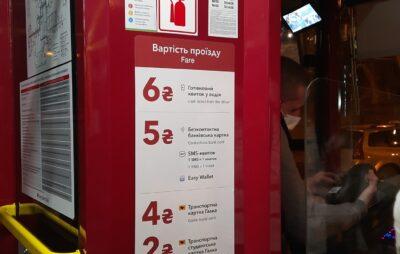 У Івано-Франківську можна оплатити проїзд карткою. Фото: Тарас Гринчишин