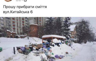 У Львові не вивозять сміття. Фото: Ксения Массаж