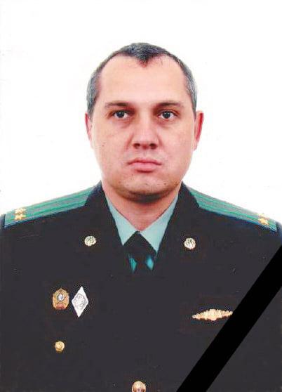 Обірвалося життя 46-річного прикордонника Олега Калюжного