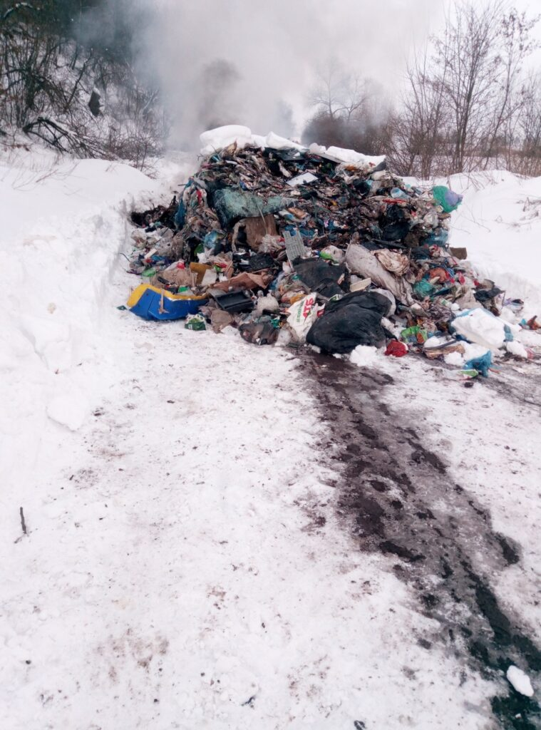 У Львівській області виявили незаконне сміттєзвалище. Фото: Державна екологічна інспекція.