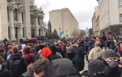 У Києві відбувається акція на підтримку активіста Сергія Стерненка. Фото: скриншот.