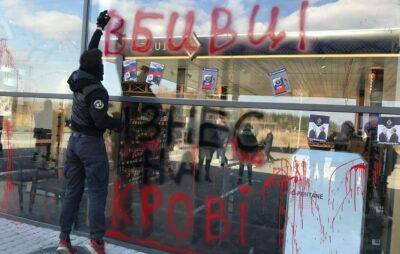 На Львівщині Нацкорпус заблокував заправку Glusco. Фото: Національний Корпус