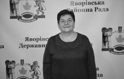 Катерина Була