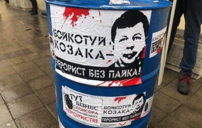 У Львові виступили проти бізнесу проросійських нардепів Козака та Медведчука. Фото: Сергій Бевз