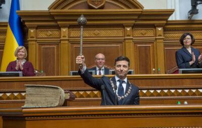 Інавгурація президента України Володимира Зеленського. Фото: відкриті джерела