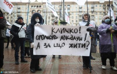 В Україні підприємці протестують проти локдауну. Фото: РБК-Україна
