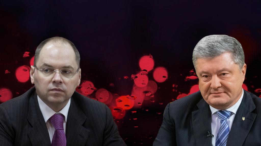Фото: Максим Степанов та Петро Порошенко