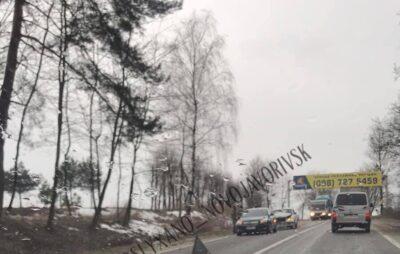 """На трасі """"Львів-Краковець"""" зіткнулись автомобілі. Фото: Підслухано Новояворівськ."""