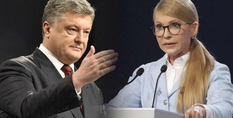 Юлія Тимошенко та Петро Порошенко. Фото з відкритих джерел