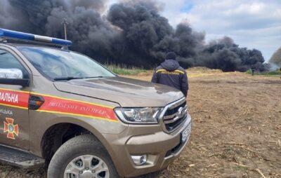 На Буковині просто неба спалили понад 20 тисяч свиней. Фото: ДСНС