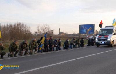 У Львівській області навколішки зустрічали тіло загиблого воїна. Фото: Золочів.нет
