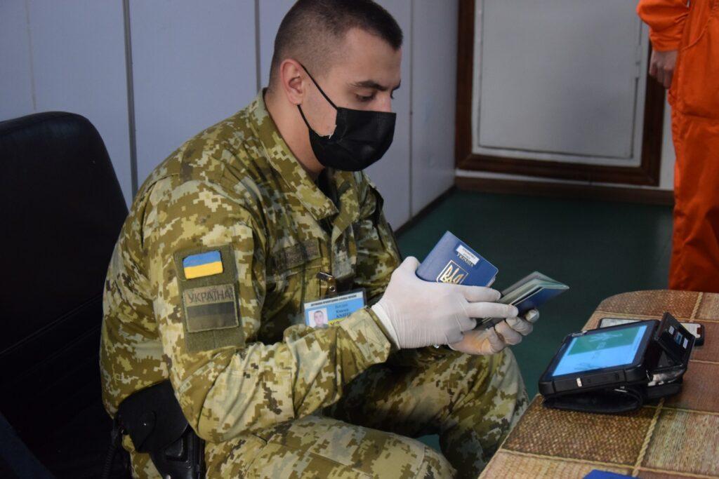 Прикордонники заборонили в'їзд в Україну російським морякам