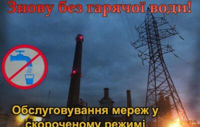 Ігор Самардак закликав керівництво Новояворівська надати мешканцям дозвіл на індивідуальне опалення