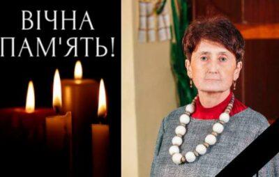 Померла заступниця директора з навчальної роботи Львівського поліграфічного коледжу УАД Марія Слоцяк
