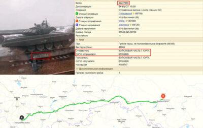 Росія перекидає до кордону з Україною мотострілецьку дивізію з Сибіру. Фото: CIT.
