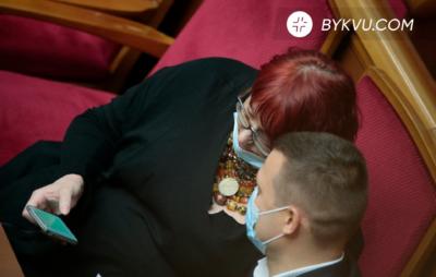 """З'явились нові фото переписки депутатки від """"Слуги Народу"""". Фото: Букви"""