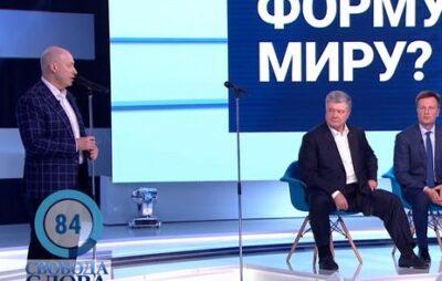 Адвокати Порошенка подають позов проти Гордона за наклеп. Фото: ГОРДОН