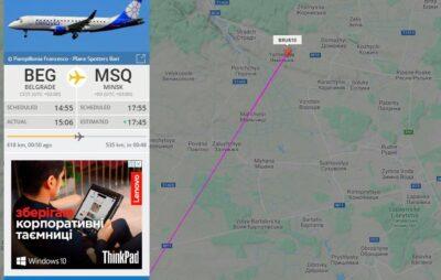 Над Львовом пролетів білоруський літак. Фото: скриншот flightradar24