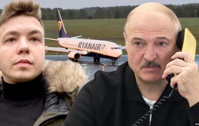 Лукашенко звинуватив Львів та Варшаву у відмові прийняти літак Ryanair. Фото з відкритих джерел