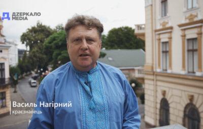 У Коломиї помер відомий журналіст і краєзнавець Василь Нагірний
