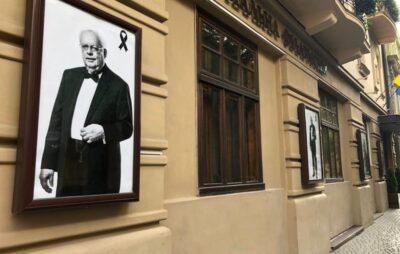 Львівська філармонія вшановує пам'ять Мирослава Скорика