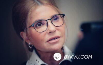 Юля Тимошенко знову змінила стиль. Фото: Ян Доброносов