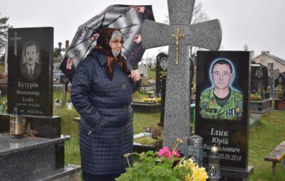 На Яворівщині вшанували пам'ять Героя України Юрія Ілика. Фото: Яворівська райрада