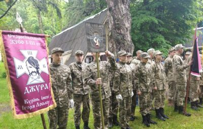 На Сколівщині розпочалась військово-патріотична гра «Джура». Фото: Львівська ОДА