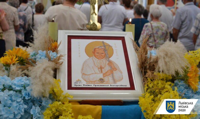 У храмі Різдва Пресвятої Богородиці виставили до почитання ікону з мощами Івана Павла ІІ. Фото: ЛМР
