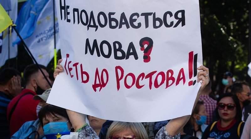 Закордонним студентам можуть дозволити навчання в Україні російською мовою. Фото з відкритих джерел