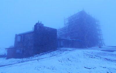 У Карпатах знову випав сніг. Фото: Чорногірський гірський пошуково-рятувальний пост