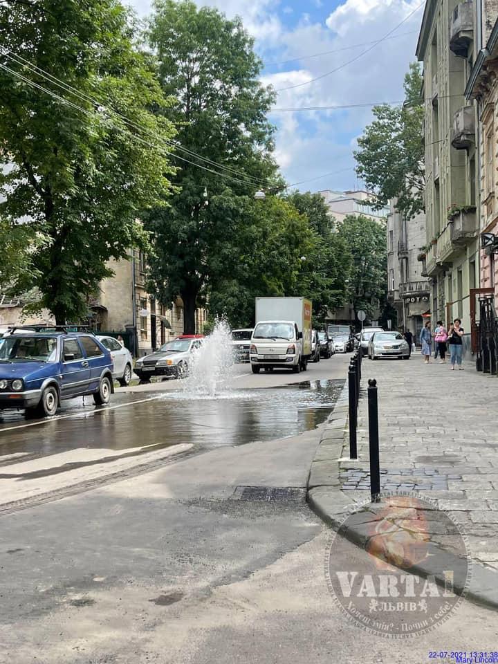 У Львові посеред проїжджої частини б'є фонтан води. Фото: Варта1
