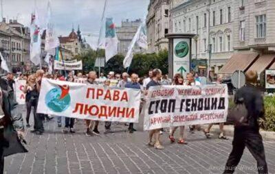 У Львові протестують проти вакцинації